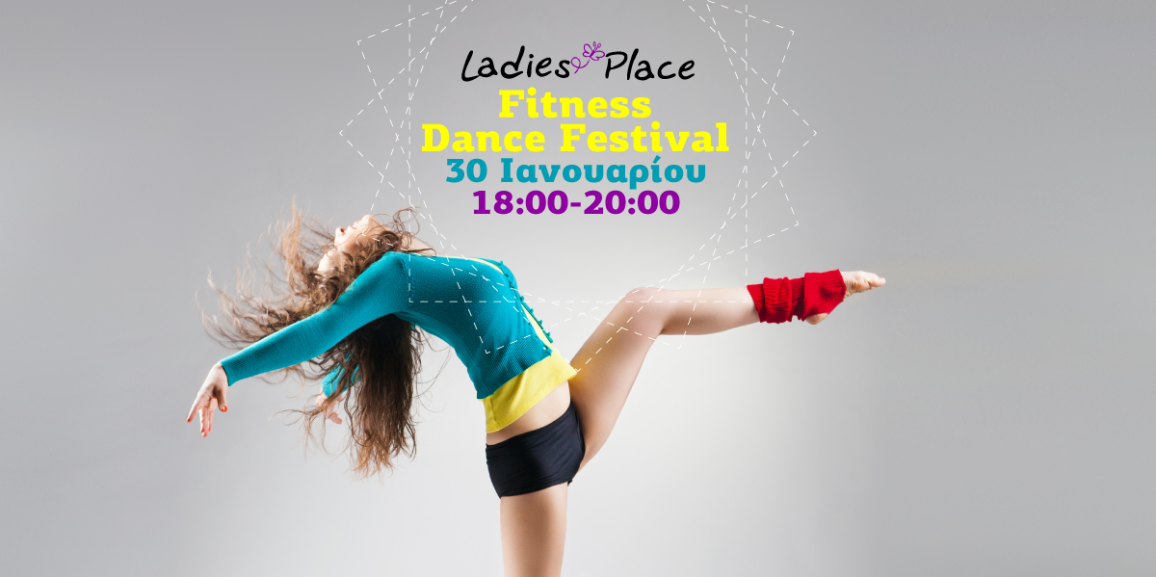 Fitness Dance Festival powered by Ladies Place