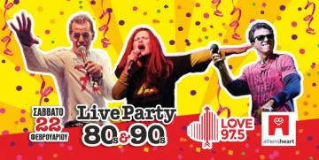 Live Carnival Party 80's-90's – Σάββατο 22/02/2020
