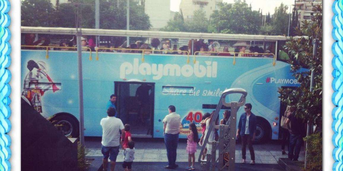 PLAYMOBIL BUS @ ATHENS HEART Mall!