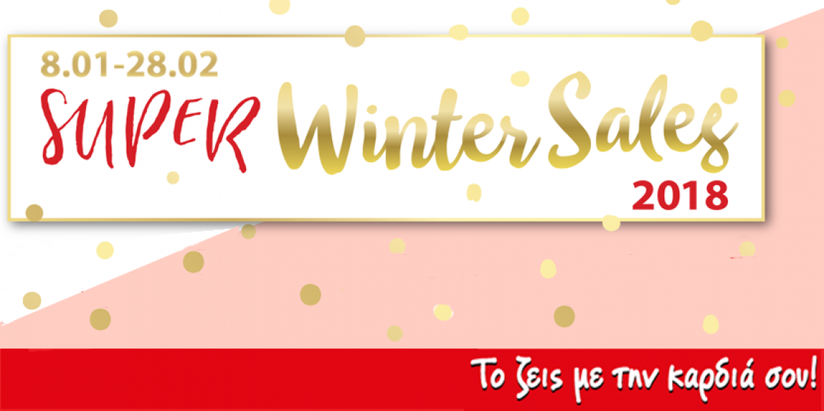 Winter Sales 2018